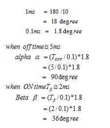 model-calcul-ation1